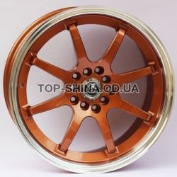 AFC-2 (forged) bronze + polished rim