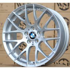 WSP Italy BMW W675 BASEL SILVER R18 W7,5 PCD5x120 ET47 DIA72,6