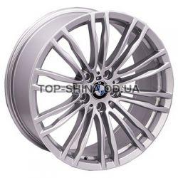 BK638 silver