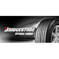 Покрышки Bridgestone приблизились к экологической чистоте