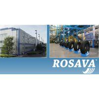 """""""Росава"""" не собирается закрывать шинный завод"""